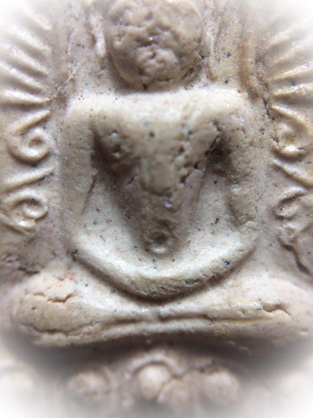 Central Section Closeup Pra Sum Gor Nuea Jindamanee Luang Phu Tim - released at Wat Pai Lom 2513 BE