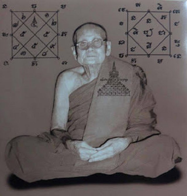 Luang Phu Rian of Wat Bang Rahoeng