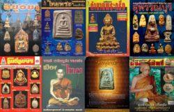 Old Amulet Books