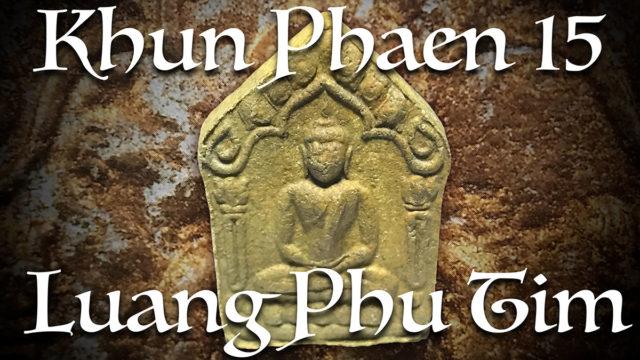 Khun Phaen 15 Study Project