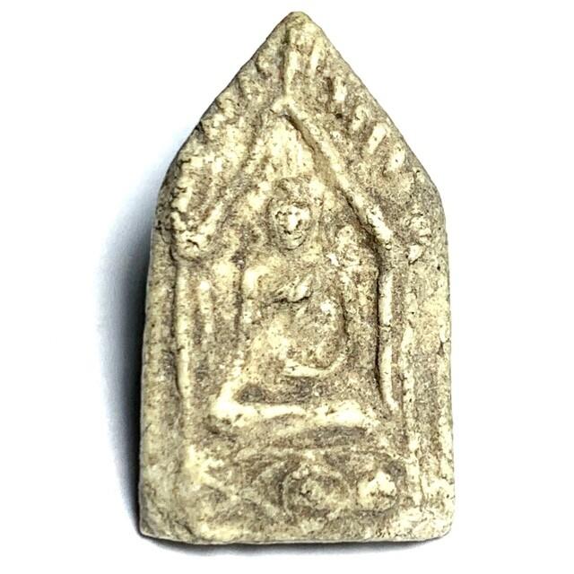 Pra Khun Phaen Pim Lek Nuea Pong 2496 BE Luang Phu Phueak Wat Ging Gaew