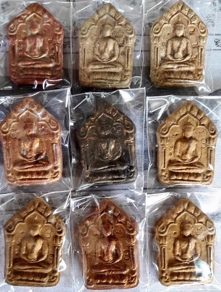 Pra Khun Phaen Pong Plai Kuman 15 Luang Por Tim Wat Lahan Rai