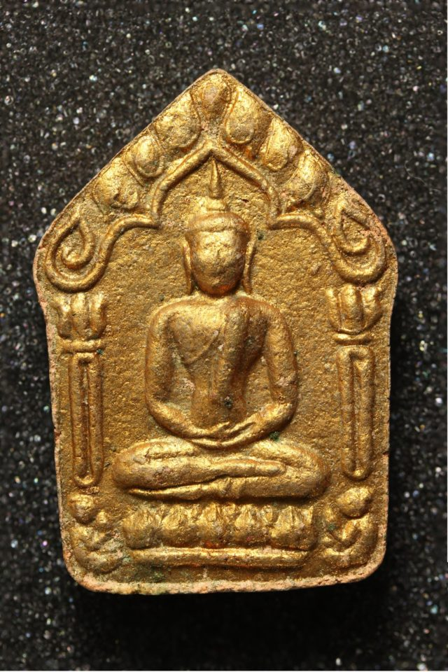 Front Face Pra Khun Phaen Pong Prai Kumarn 2515 Nuea Chompoo Ta Bronze Takrut Sariga Koo