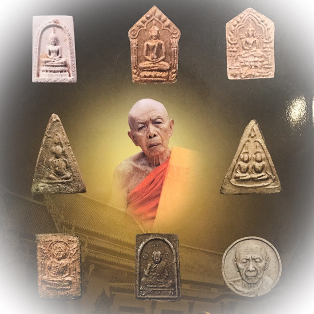 Sacred Powders Amulet Pantheon of Luang Phu Tim
