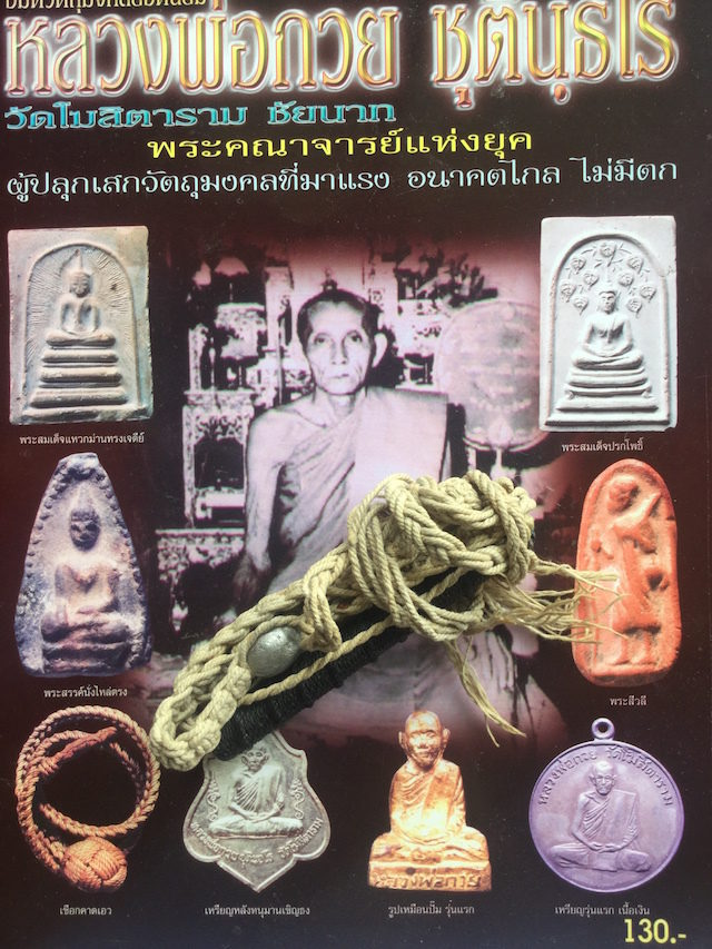 Encyclopaedic work on the life and amulets of LP Guay