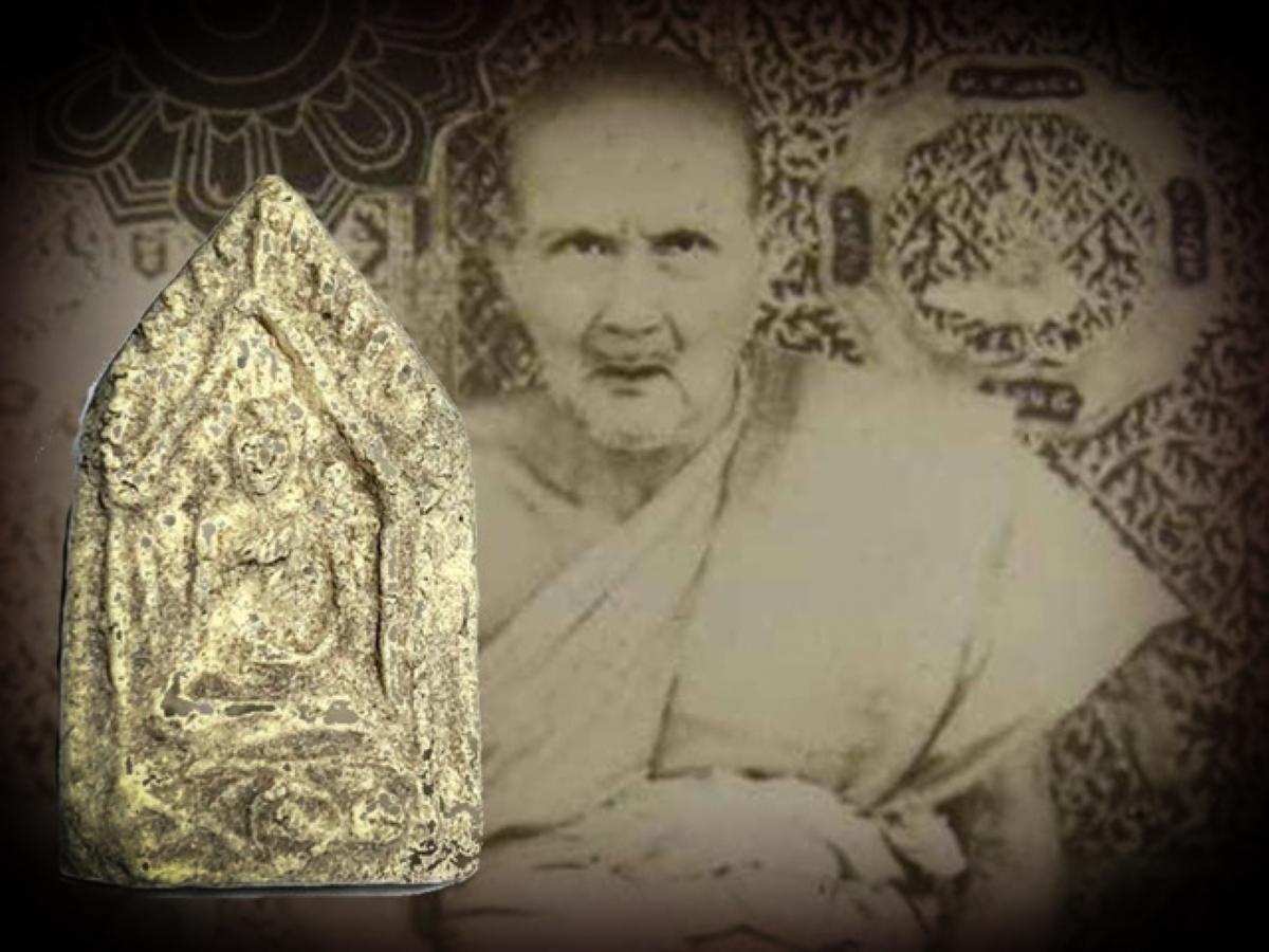 Khun Phaen Luang Pu Phueak